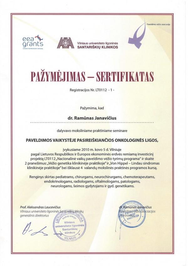 PVAS_201003