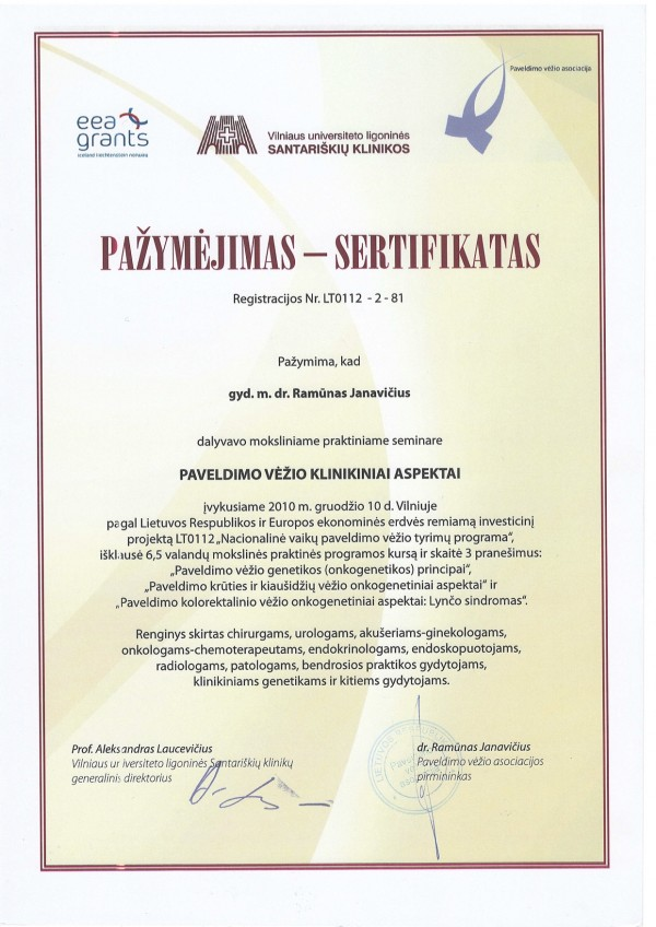 PVAS_201012